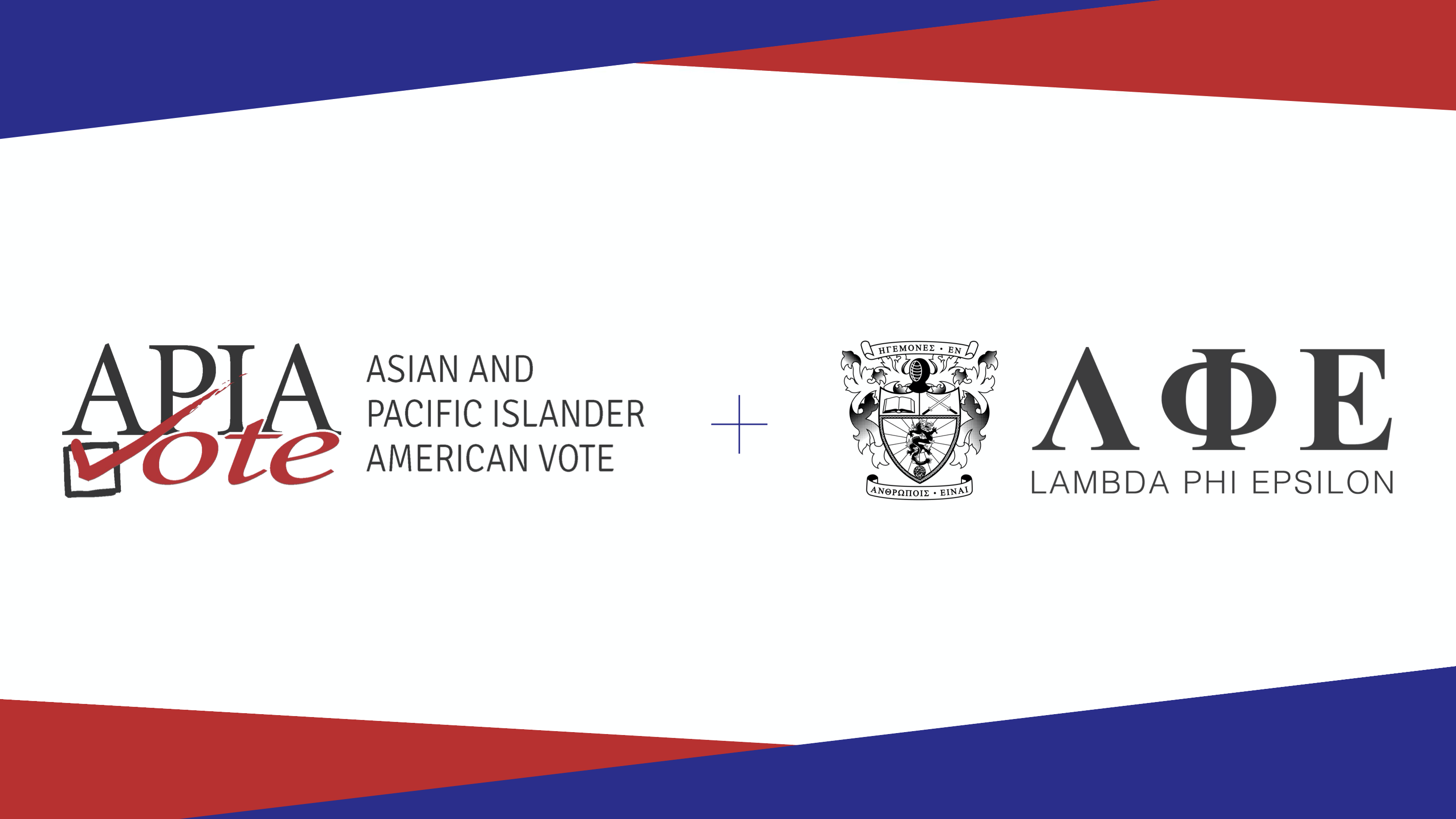 APIA Vote Partnership Banner