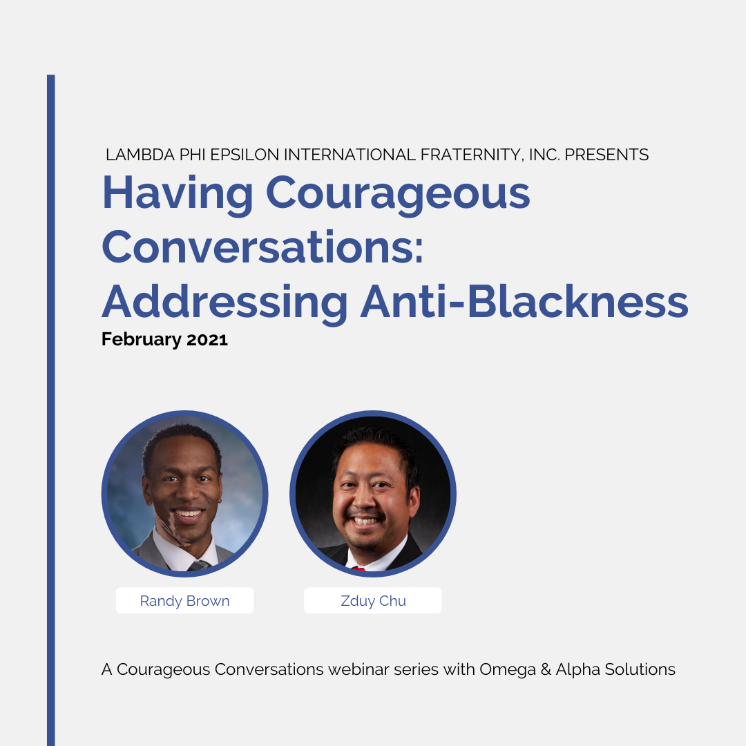 Courageous Conversations February Preview