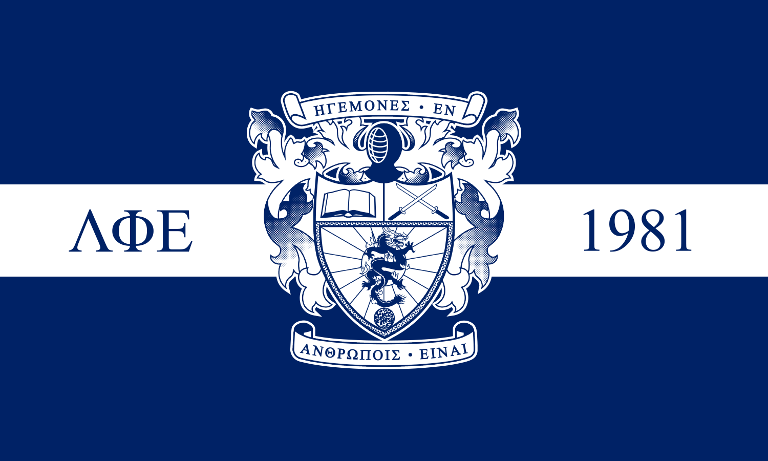 Flag of Lambda Phi Epsilon