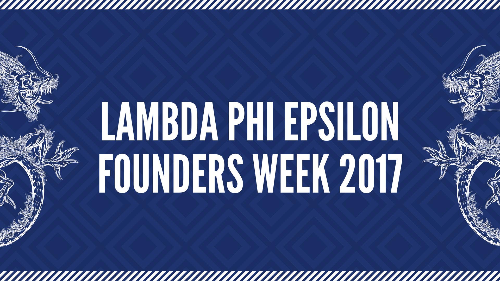 Founders Week 2017 Banner
