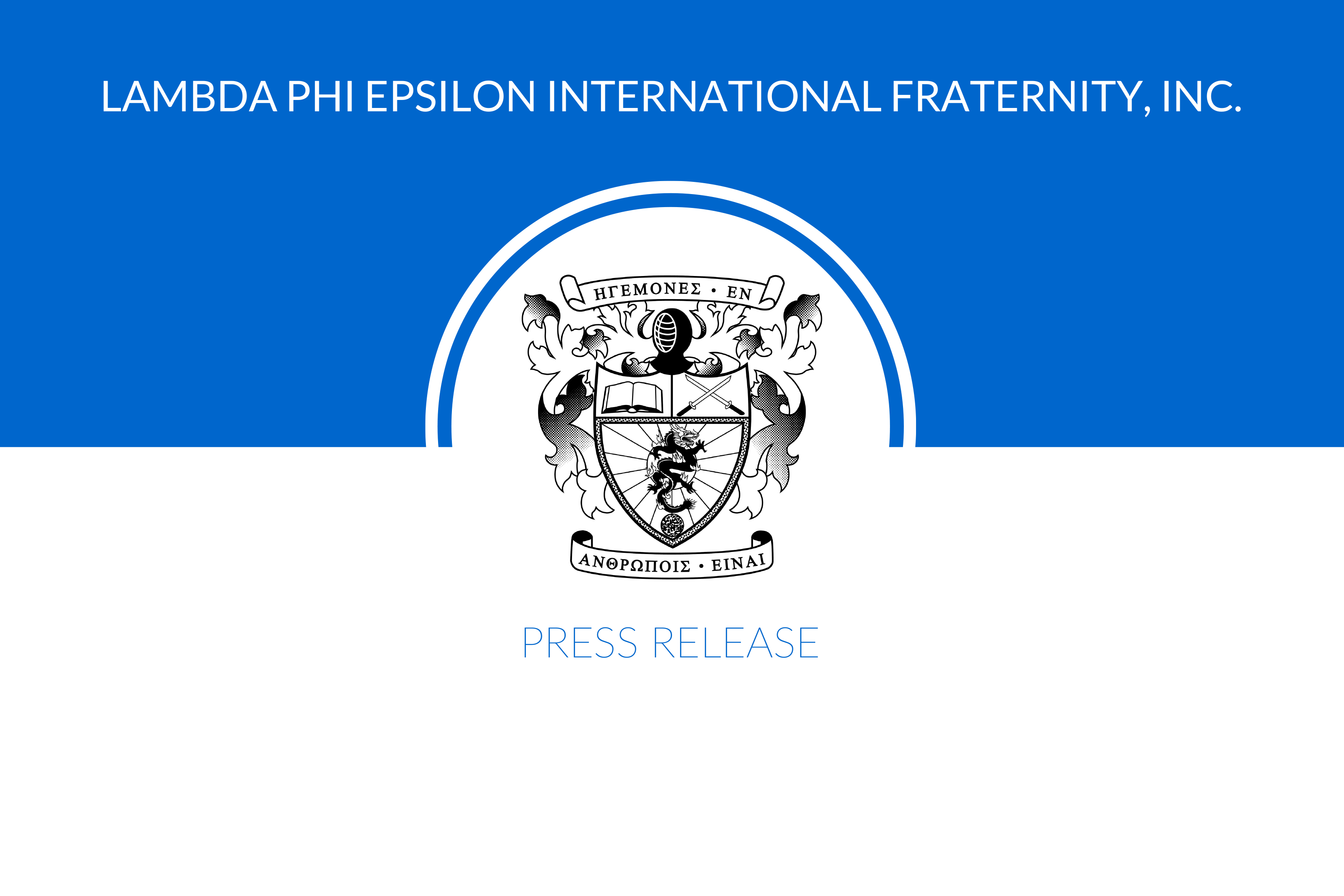 Fraternity Statement