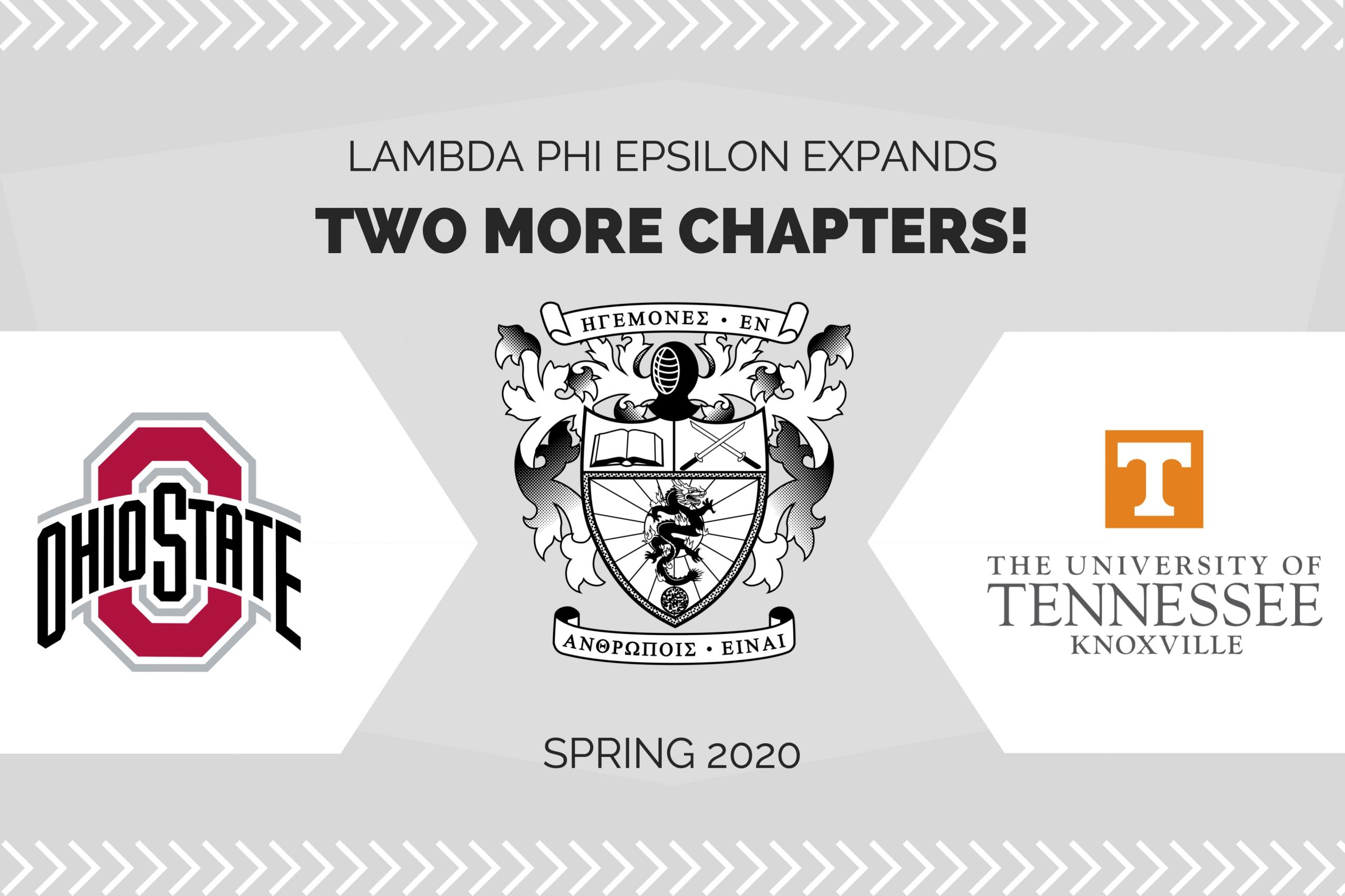 Expansion Announcement for OSU and UTK