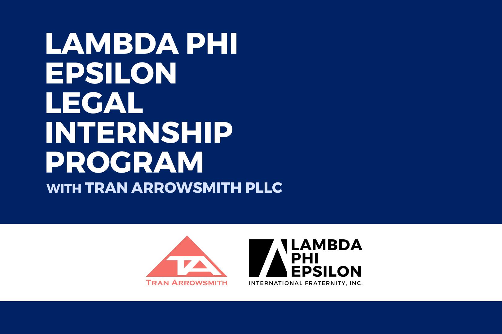 Legal Internship Program Announcement