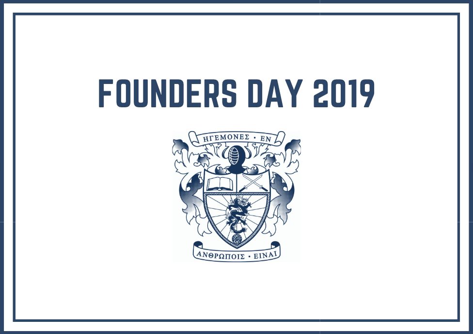 Founders Day Banner for Founders Week 2019